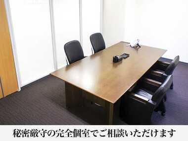 Office info 183 w380