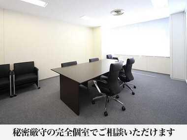 Office info 1843 w380
