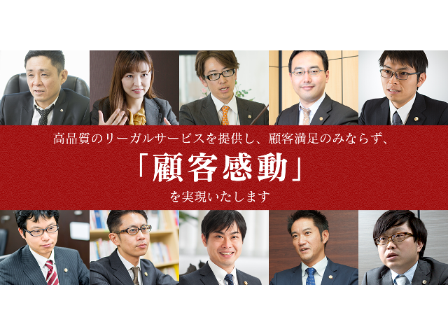 Office_info_321