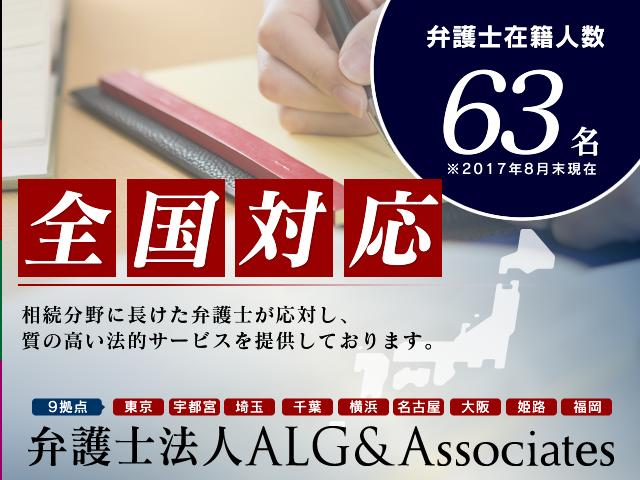 Office_info_483
