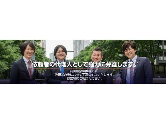 Office_info_572