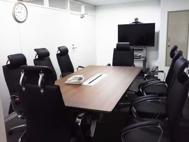 Office info 962