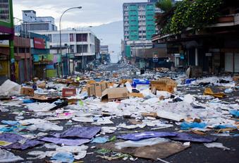 投棄 不法 ゴミ の