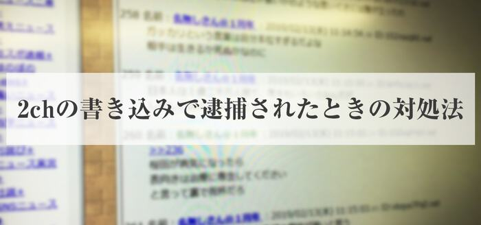 Keiji_columns_224