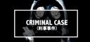 Keiji case