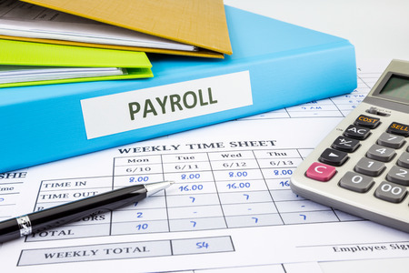 給与の端数処理はどうするの?