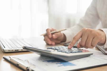 収入印紙の勘定科目って何を使うの?