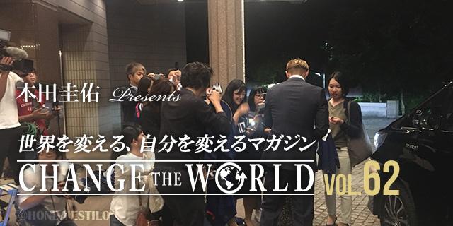 本田圭佑 日本代表 発表 W杯