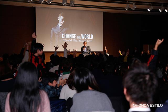 「Change The World 本田圭佑 ファンミーティング 2016」