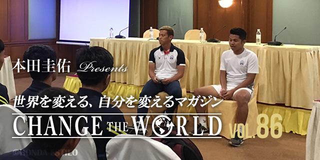 本田圭佑 カンボジア代表 監督 インタビュー