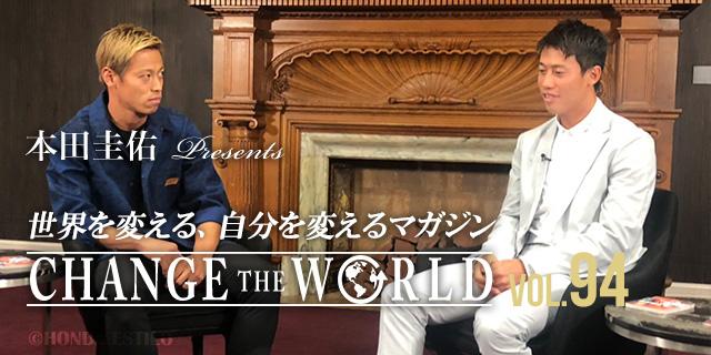 本田圭佑 錦織圭 対談 報道ステーション