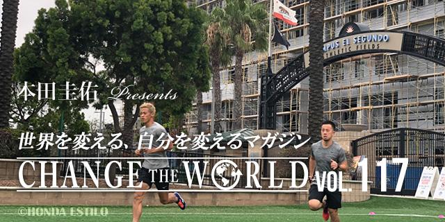 本田圭佑 移籍 アメリカ サッカー
