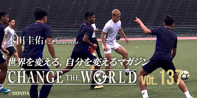 W杯 ワールドカップ 予選 本田圭佑監督 移籍