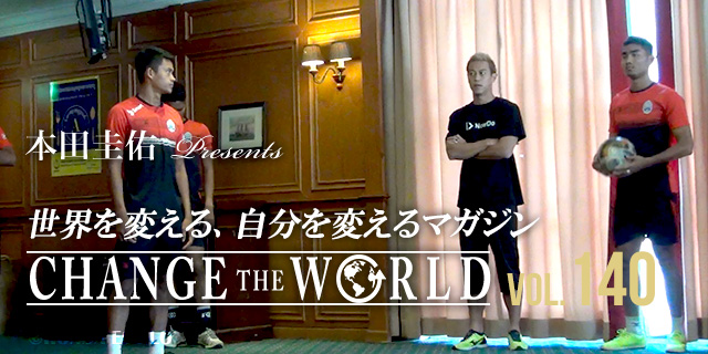 W杯 ワールドカップ 東京オリンピック 予選 本田圭佑監督 オランダ
