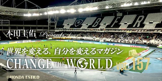 W杯 ワールドカップ 東京オリンピック 予選 本田圭佑監督 移籍