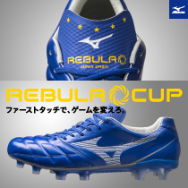 MIZUNO TRAINING