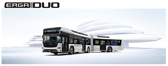 ハイブリッド連節バス「エルガデュオ」