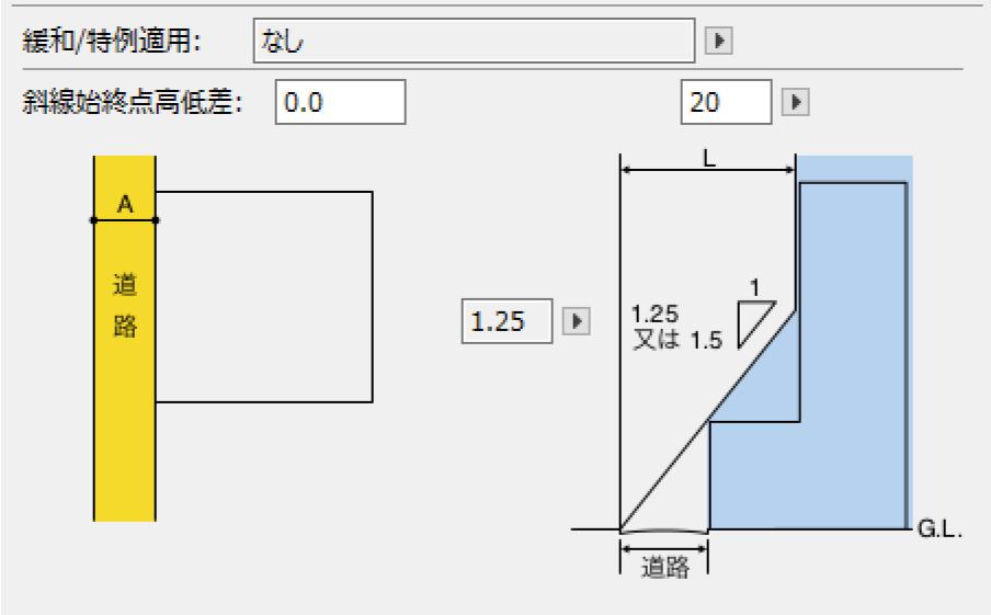 簡単に使える道路斜線オブジェクトのインターフェース