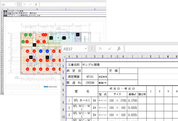 図面の測定ポイント番号にひも付けたExcelシートが自動的に作成される