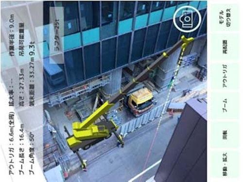 現場に面したビルの6階から作業風景を見たイメージ。こんな工事説明なら、納得してくれるのも早そうだ