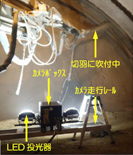 T-iROBO Remote Viewer