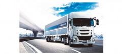いすゞ、大型トラック「ギガ トラクタ」を改良して発売