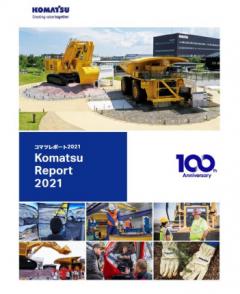 - コマツ、2050 年のカーボンニュートラル実現へ向けて宣言 - 統合報告書「コマツレポート 2021」を発行