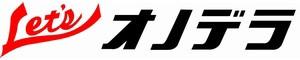 オノデラ製作所株式会社