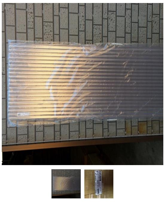 ヤフオクに出品されていたポリカ波板のスクリーンショット