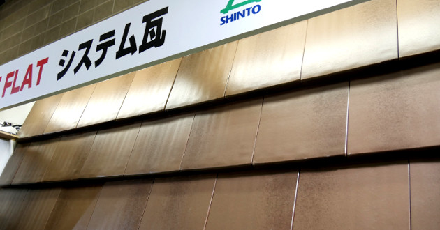 新東さんのセラムFフラットの写真
