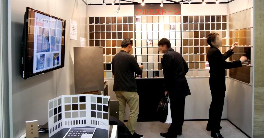東京建材展でのエヌ・エス・ケーニシダさんのブース写真