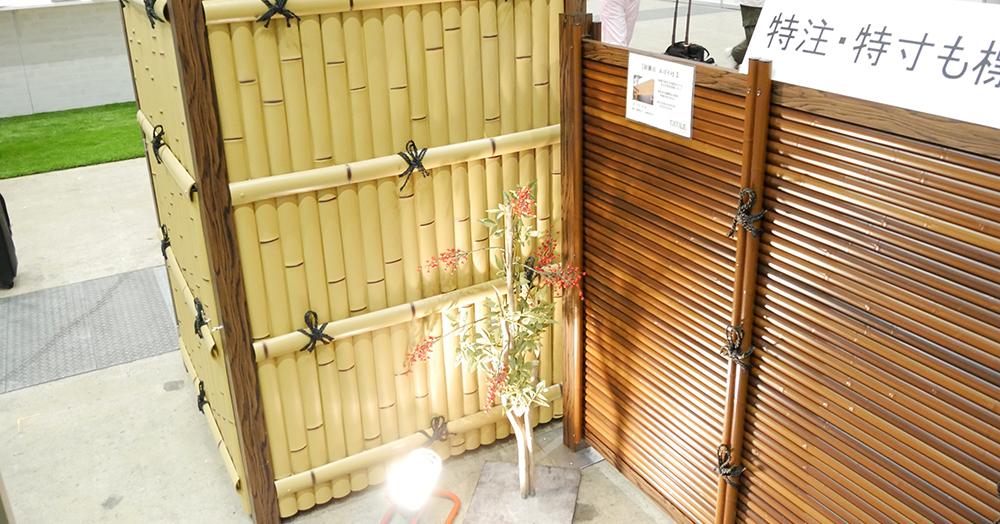 建仁寺と朧竹