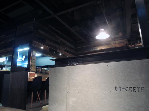 UT-Crete(ユーティークリート) 施工事例 : もぐら食堂 (2)