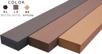 2×4サイズ Eee-Lumber(イーランバー)