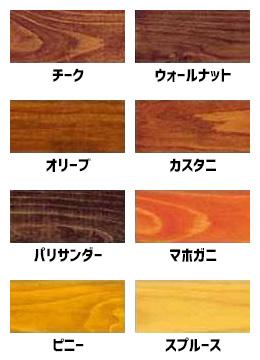 水性アリシスステイン : カラーバリエーション