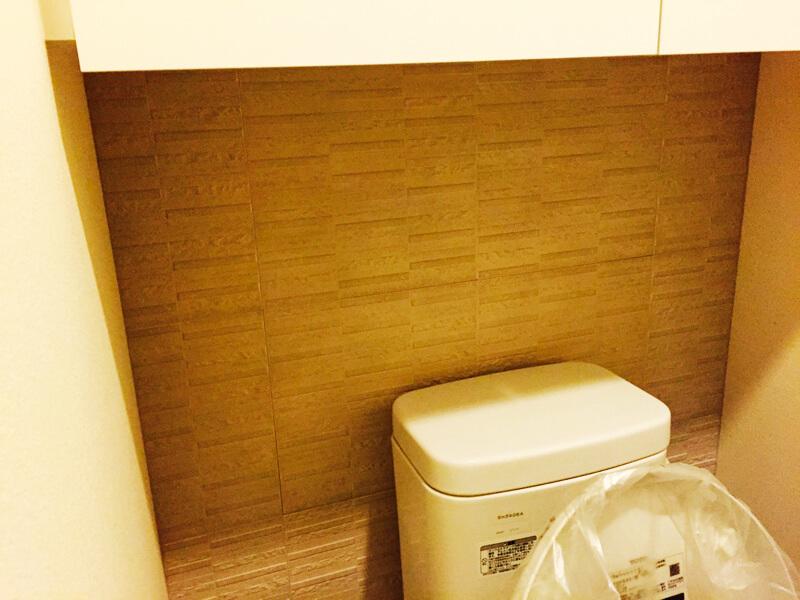 エコカラット使用例トイレ