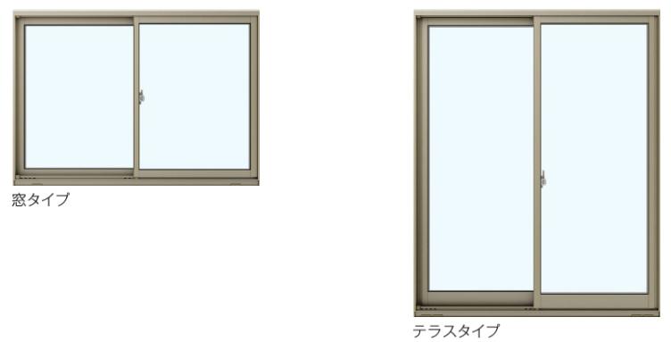 アルジオ 引き違い窓