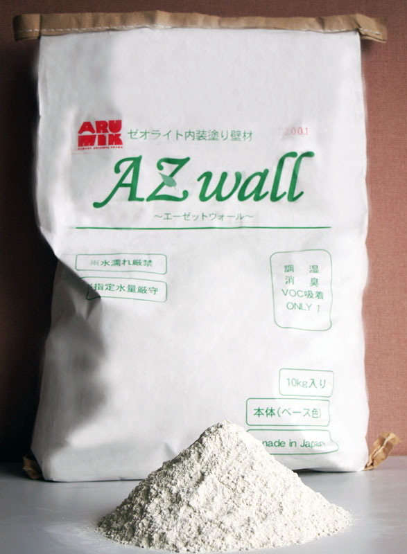 Azwallの商品画像