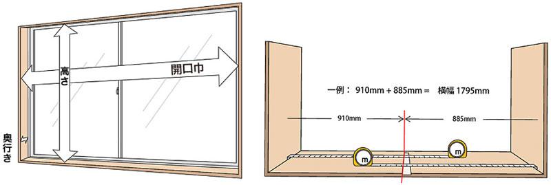 HONOTO サイズの測り方