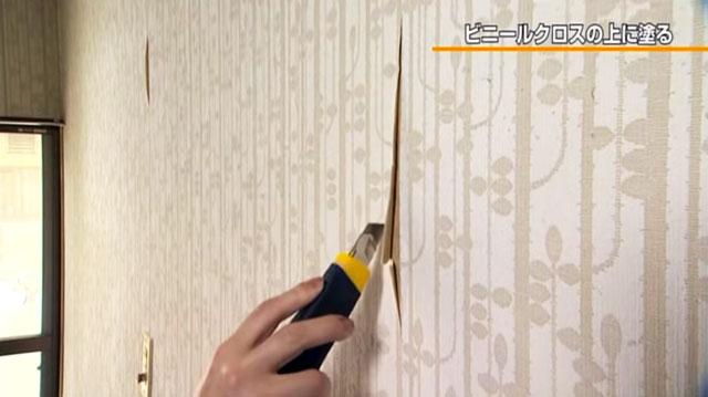 漆喰うま〜くヌレール 施工方法3