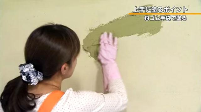 漆喰うま〜くヌレール 施工方法17