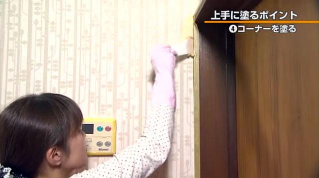 漆喰うま〜くヌレール 施工方法19