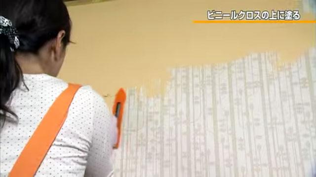 漆喰うま〜くヌレール 施工方法22