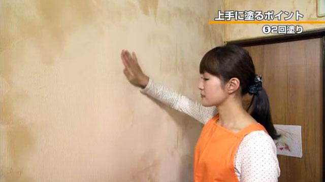 漆喰うま〜くヌレール 施工方法23