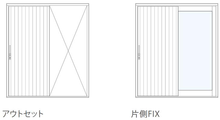 大和屋木製玄関引き戸 ラインナップ