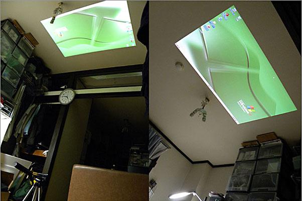 天井に投影している写真
