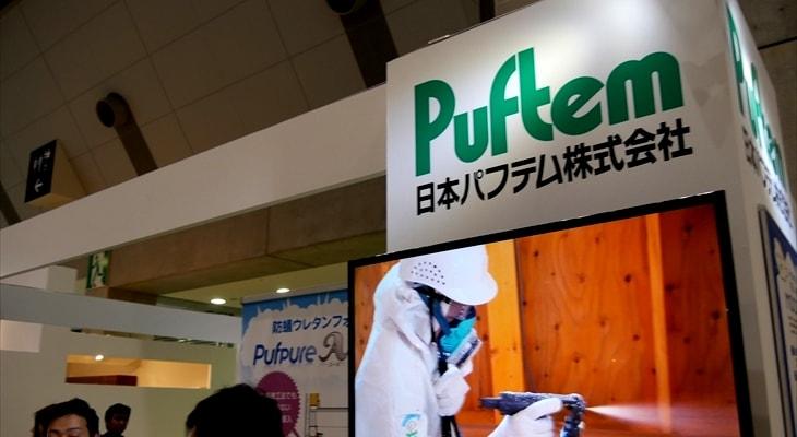 日本パフテム株式会社の展示ブース