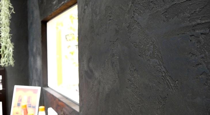 黒漆喰の施工事例