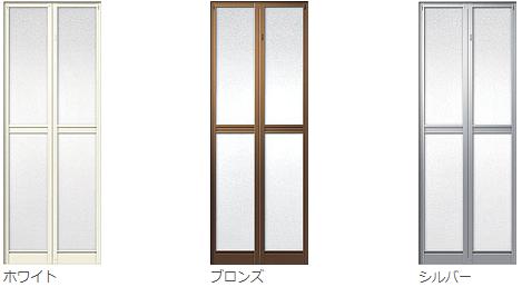 浴室ドア中折ドアSF型