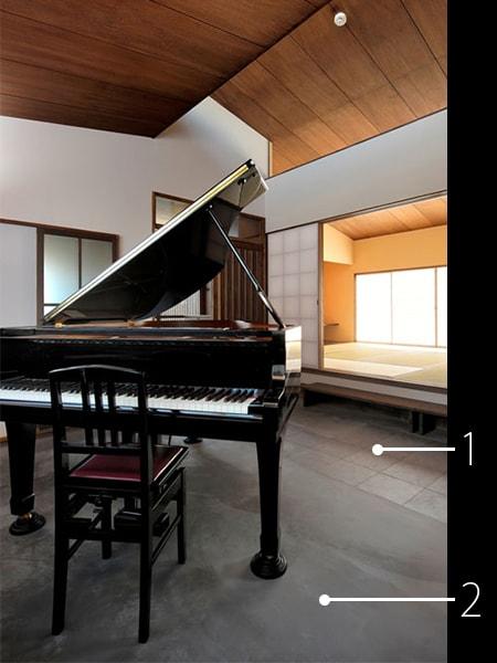 ピアノがある土間の建材データ